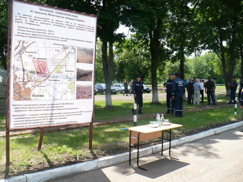 На 61 арсеналі чекають приїзду першого заступника голови Харківської облдержадміністрації Дулуба