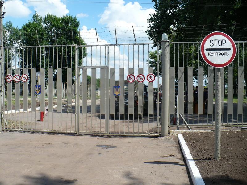 Головні ворота третього КПП 61 арсеналу