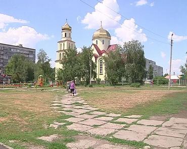 Депутатський сквер, ТРК Сігма