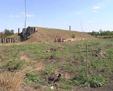 Привіт, залишений піротехніками на очищеній частині 61 арсеналу, ТРК Сігма