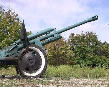 Вандали пошкодили гармату у парку