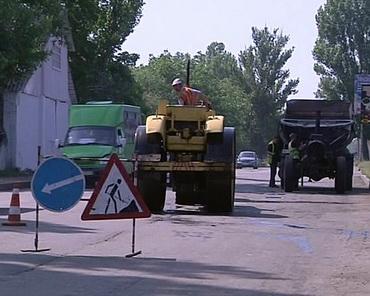 Ремонт дороги, Червоногвардійська, ТРК Сігма