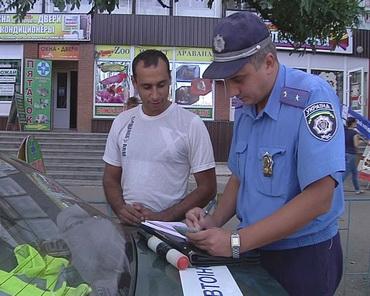 Лозівська ДАІ виписує штраф, ТРК Сігма