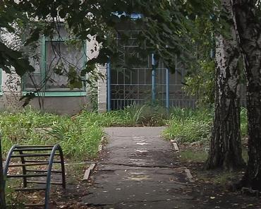 Дитсадок №14, ТРК Сігма