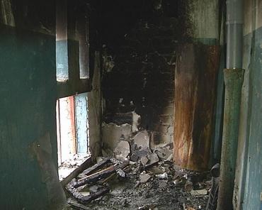 Пожежа у під'їзді, ТРК Сігма