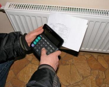 Як платитимемо за тепло, ТРК Сігма