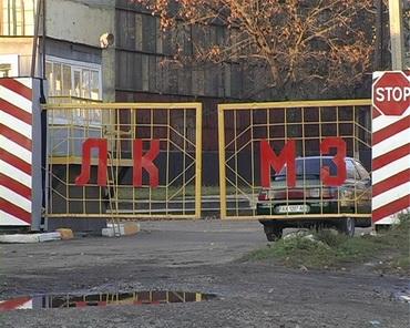 ЛКМЗ, ТРК Сігма