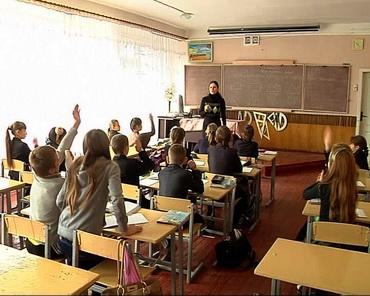 Школа, ТРК Сігма