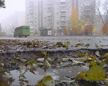 ями на лозівських дорогах, ТРК