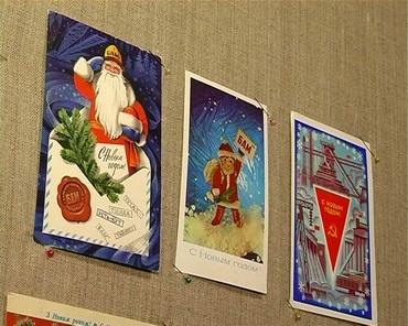 БАМ на новорічних листівках, ТРК Сігма