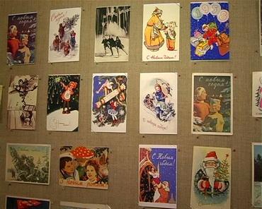 Історичні новорічні листівки, ТРК Сігма