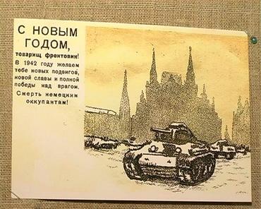 Військові листівки, ТРК Сігма