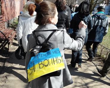 Хода миру у Лозовій, ТРК Сігма