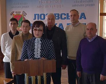 Звернення лідерів фракцій Лозівської міської ради, ТРК Сігма