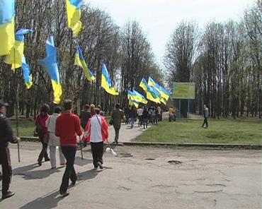 Суботник під прапорами, дендропарк Дружба, ТРК Сігма