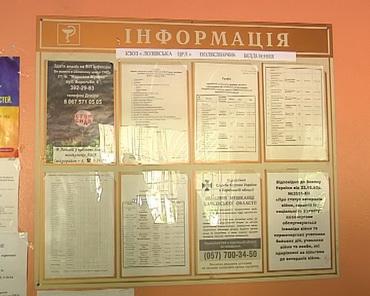 перелік безкоштовних ліків у лозівській районній поліклінніці