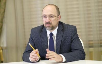 Шмигаль зробив заяву щодо повного локдауну та адаптивного карантину в Україні