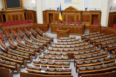 У Раді оголосили список найважливіших законопроєктів