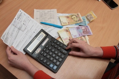 Українцям з 1 травня загрожує тарифне нововведення, – експерт