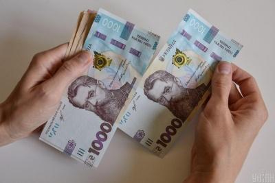 В Україні кожна друга компанія готова підняти зарплати своїм співробітникам - НБУ