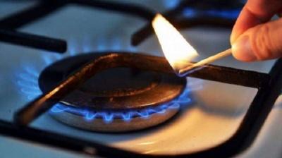 В Україні зміняться тарифи на доставку газу – подробиці