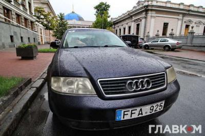 Власники «євроблях» отримали черговий «подарунок» від депутатів