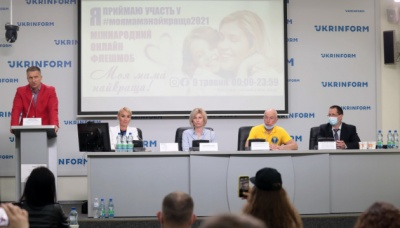 «Моя мама найкраща»: в Україні проведуть унікальний фотофлешмоб