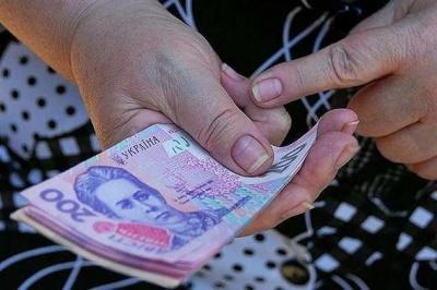 Пенсії перерахують знову: кому і наскільки піднімуть виплати