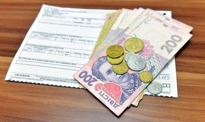Плутанина з документами для субсидій: як з ними розібратися