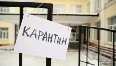 Шмигаль спрогнозував, скільки в Україні ще може тривати карантин через COVID-19