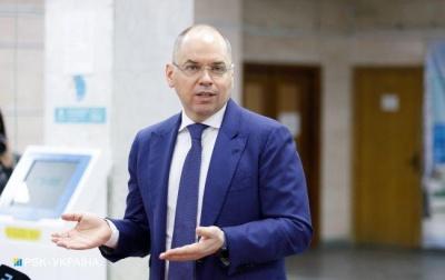 У МОЗ назвали середню вартість дози COVID-вакцини для України