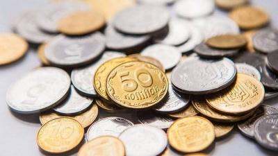 "1 гривню можна продати за майже 30 тис грн: який вигляд має ""особлива"" монета"