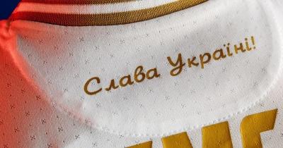 «Слава Україні» та «Героям слава» хочуть офіційно визнати футбольними символами України