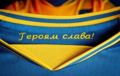 Україна досягла компромісу з УЄФА щодо форми збірної на Євро