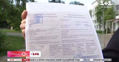 Українцям почали видавати свідоцтва про вакцинацію: який вигляд вони мають і де можна отримати