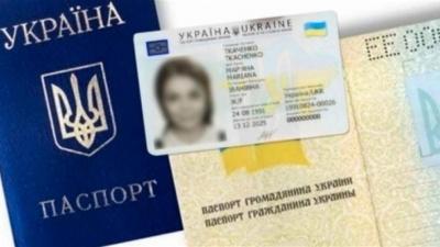 В українців забиратимуть паперові паспорти: коли і навіщо